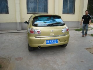 [SUJET OFFICIEL][CHINE] Citroën C2 Img_1223