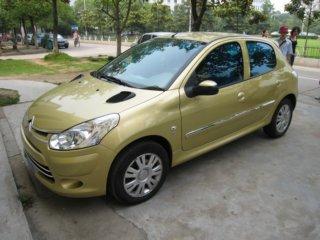 [SUJET OFFICIEL][CHINE] Citroën C2 Img_1225